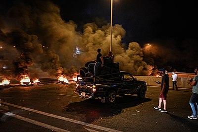 2019 Lebanese protests - Antelias 2.jpg