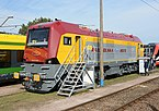 207E-001 PL-RAILP TRAKO Gdansk.jpg