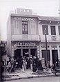 220 Trần Hưng Đạo, thành phố Nam Định, tỉnh Nam Định (2) - Hiệu thuốc Cá Vàng thời Pháp thuộc.jpg