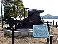 28cm howitzer.jpg