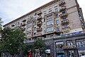 29-1 Khreshchatyk Street, Pechersk Raion, Kiev.jpg