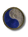 29th Inf Div patch.jpg