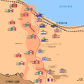 2 Battle of El Alamein he.png