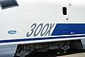 300X 955-6 Hamamatsu Discover Shinkansen Day 20100724 (DSC 7815).jpg