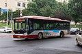 3125725 at Gongyi Dongqiao (20210721154012).jpg