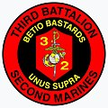 32logobetio bastards.jpg