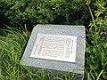 3 Chome Kaikeonsen, Yonago-shi, Tottori-ken 683-0001, Japan - panoramio (3).jpg