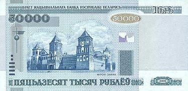 valutakurs bosniske mark