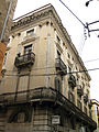 516 Casa Romaguera, c. Jonquera 11.jpg