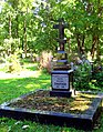 5260. Novodevichye cemetery. Grave of V.S. Sumarokov.jpg