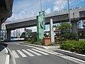 6264NAIA Expressway Road, Pasay Parañaque City 10.jpg