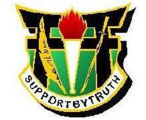 7th Psychological Operations Group - 7th PSYOP Group Unit Insignia