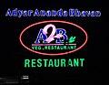 A2B Adayar Anand Bhavan Restaurant Chain.jpg
