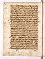 AGAD Itinerariusz legata papieskiego Henryka Gaetano spisany przez Giovanniego Paolo Mucante - 0184.JPG