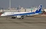 ANA A320neo (JA211A).jpg