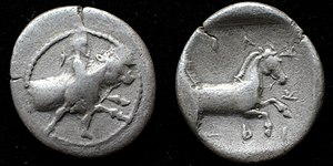 Ancient Thessaly - Image: AR hemidrachm of Trikka