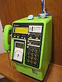 A NTT DoCoMo's green pay phone in the Hankyu Ferry.jpg