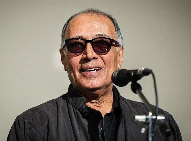 Abbas Kiarostami%27s Portrait