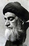 Abdul Hadi Al-Shirazi (19599).jpg