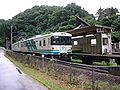 Abukuma express railway abukuma station.JPG