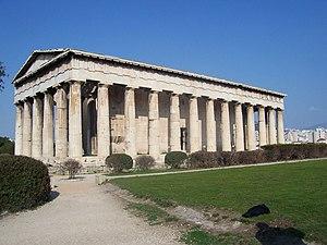 Agora, Atenas, Grecia - panoramio