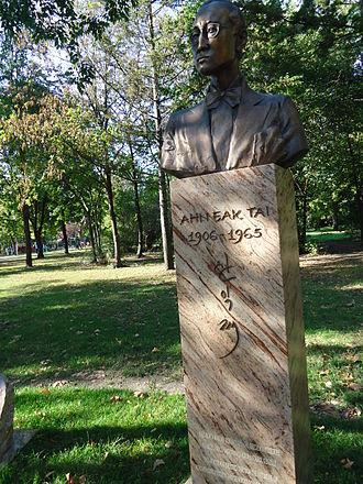 Ahn Eak-tai - Bust of Ahn in Budapest's City Park