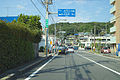 Aichi Gifu Kendo 15 on Tajimi.jpg