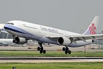 Airbus A330-302, China Airlines AN2250235.jpg