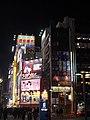 Akihabara Electric Town bei Nacht 05.jpg