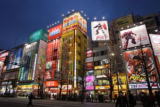 Akihabara is the most popular area for fans of anime, manga, and games. Akihabara Night.jpg