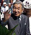 Akihito cropped Akihito 090710-1600a.jpg