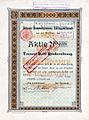 Aktie 1000 RM - Dülkener Baumwollspinnerei AG.jpg