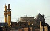 Al-Askari Mosque 2006