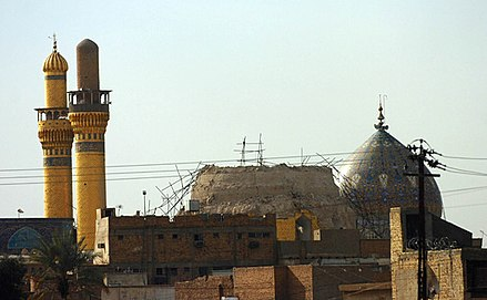 The Al-Askari Mosque, one of the holiest sites in Shia Islam, after the first attack by Islamic State of Iraq in 2006 Al-Askari Mosque 2006.jpg
