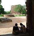 Alai Minar seen through Quwwat ul-Islam Mosque north gate Delhi.jpg