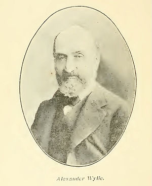 Alexander Wylie (missionary) - Missionary to China