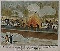 Alexander II of Russia's murder 01.jpg