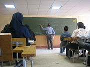 A classroom in Sharif University