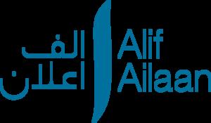 Alif Ailaan - Image: Alif Ailaan logo PNG