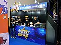 All-Star eSports Arena Exchange Desk 20190127b.jpg