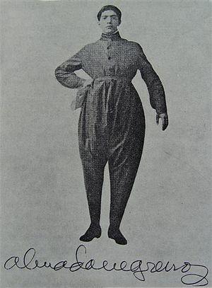 Negreiros, Almada (1893-1970)