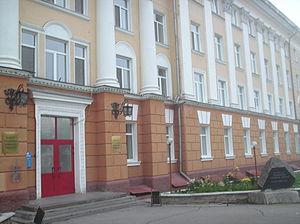 Altai State Medical University - Image: Altai State Medical University 1