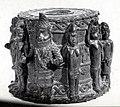 Altar to the Hand (Ikegobo) MET vs1979 206 218.jpg
