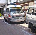 Ambulance parked in RGMH.jpg