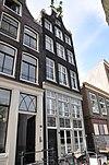 amsterdam geldersekade 38 - 1167