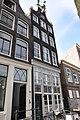 Amsterdam Geldersekade 38 - 1167.JPG