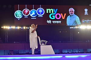 MyGov.in - Prime Minister Narendra Modi at the 2nd Anniversary celebrations of MyGov, in New Delhi on 6 August 2016.