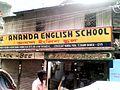 Ananda English.jpg