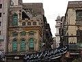Andar Shehr, Peshawar, Pakistan - panoramio.jpg