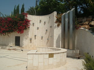 October 2000 events - Monument to Israeli Arab casualties in October 2000 riots, Nazareth
